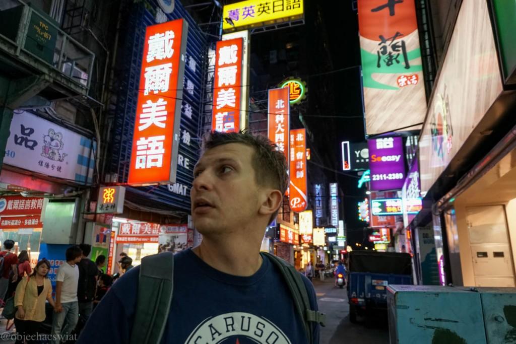 Tajwan – informacje praktyczne